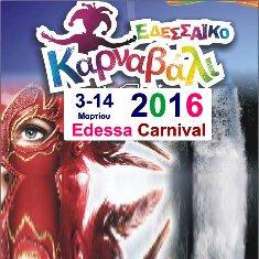 Εδεσσαϊκό Καρναβάλι 2016